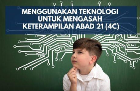 Kompetensi Keterampilan 4CS