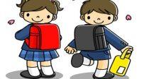 usia minimal anak sekolah di Finlandia